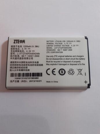 Baterie Orange ZalI 0