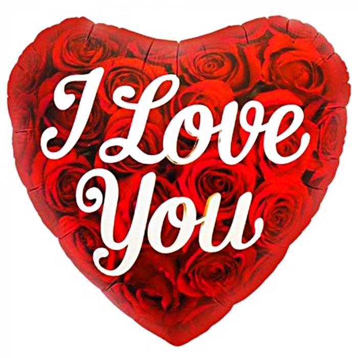 Balon folie inima I love you 45cm DB00971 0