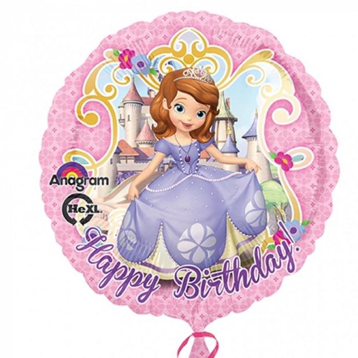 Balon Folie Sofia Intai Happy Birthday 45 cm 1 buc DB27530 [0]