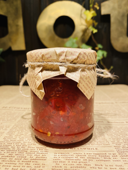 Dulceață de ardei iute 200 gr 0