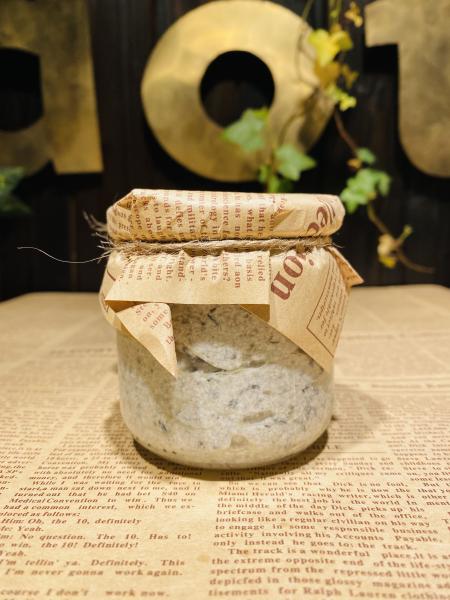 Pastă de măsline cu brânză și busuioc 200 gr [0]
