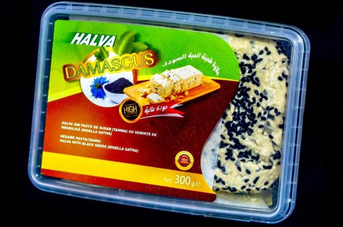 Halva din Pasta de Susan cu Negrilica, 300 gr [2]