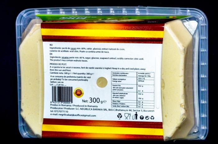 Halva din Pasta de Susan, 300 gr [2]