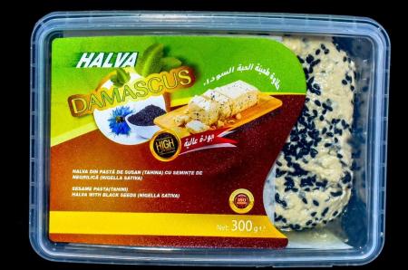 Halva din Pasta de Susan cu Negrilica, 300 gr [0]