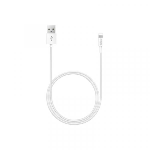 Cablu USB Lightning Nillkin cu incarcare rapida (Iphone) 2