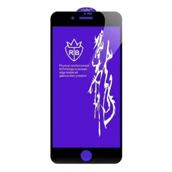 Folie de protectie din sticla pentru iPhone 12 Pro Max imagine