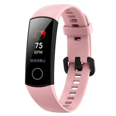 Smartband Huawei Honor Band 4, 5ATM Waterproof, 0.95 inch AMOLED Touch Screen 2