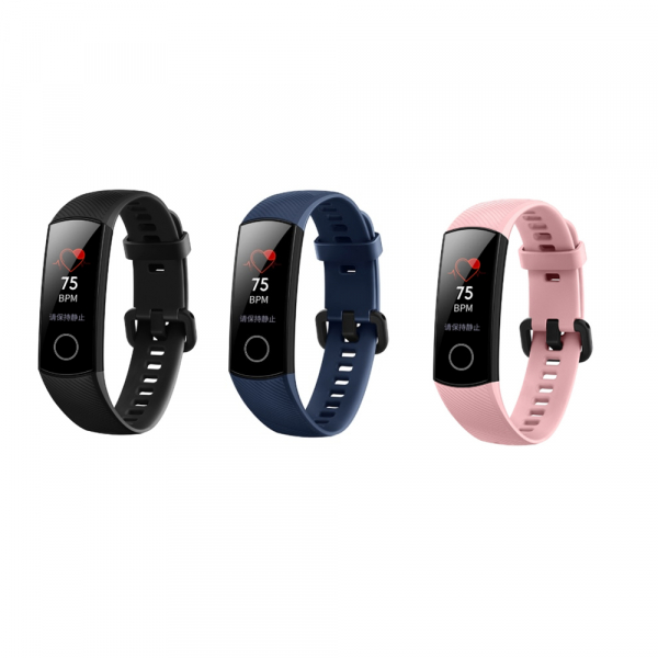Smartband Huawei Honor Band 4, 5ATM Waterproof, 0.95 inch AMOLED Touch Screen 3