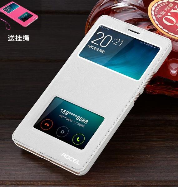 Husa Smart View pentru Xiaomi Mi Max 2