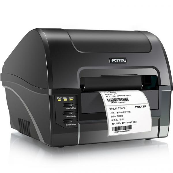 Imprimanta termica Postek C168/300s pentru etichete, 110MM, 203dpi, 16MB RAM, 8MB ROM, USB 1
