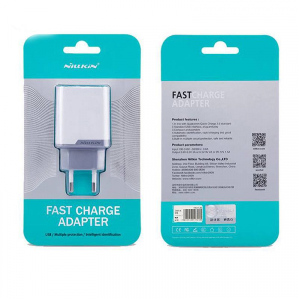 Incarcator Nillkin Fast Charge - cu incarcare rapida, protectie multipla, USB, identificare intelienta 5