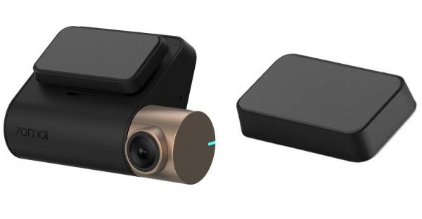 Pachet camera auto Xiaomi 70Mai Midrive D08 Dash Cam Lite + Modul GPS D03, 1080p, Wifi, Inregistrare 130 grade, Giroscop, 500mAh 0