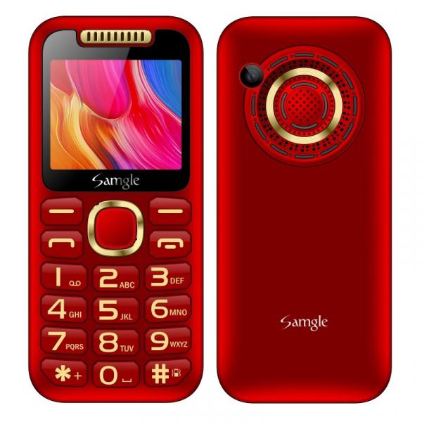 Telefon mobil Samgle Halo, 3G, TFT 2.0 color, Camera 2.0MP, Bluetooth, FM, Lanterna, 3000mAh, Dual SIM, Stand incarcare cadou, Rosu imagine dualstore.ro 2021