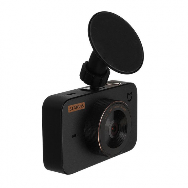 Camera auto Xiaomi Mi Dash Cam 1S, 1080p FHD, Wifi, Night Vision, Monitorizare parcare, Control vocal, 470 mAh 5