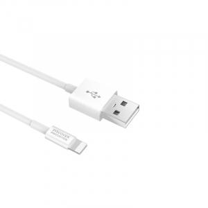 Cablu USB Lightning Nillkin cu incarcare rapida (Iphone)0