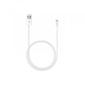 Cablu USB Lightning Nillkin cu incarcare rapida (Iphone)2