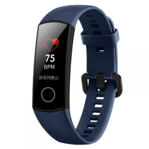 Smartband Huawei Honor Band 4, 5ATM Waterproof, 0.95 inch AMOLED Touch Screen1