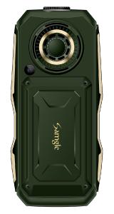 Telefon mobil Samgle S1 Thor, 3G, 4000 mAh, 64MB RAM, 128MB ROM, 2.4 inch, 0.08MP, Bluetooth, Lanterna, Dual SIM, Compatibil Digi Mobil5