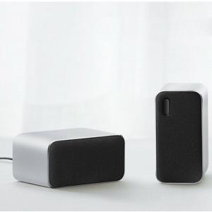 Xiaomi boxe bluetooth stereo din aluminiu pentru PC/Laptop cu DSP, 2 x 12W2