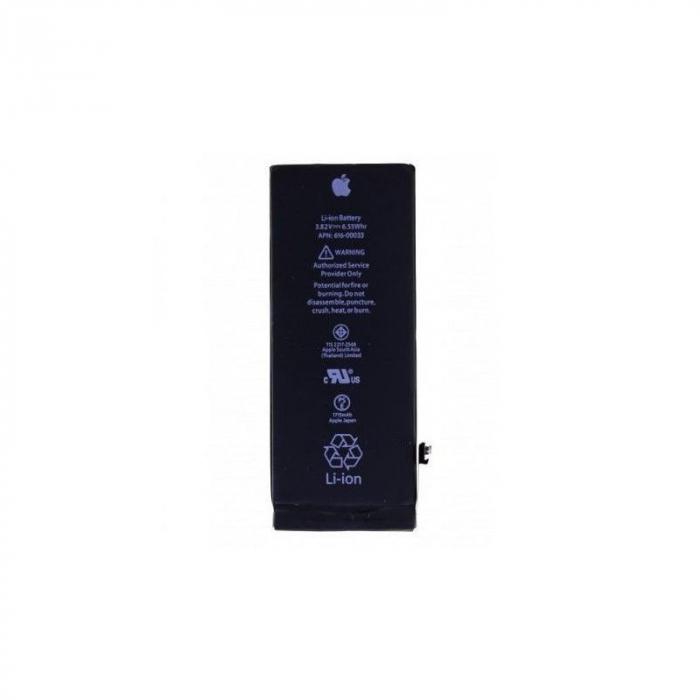 Acumulator Apple pentru iPhone 4, bulk-big