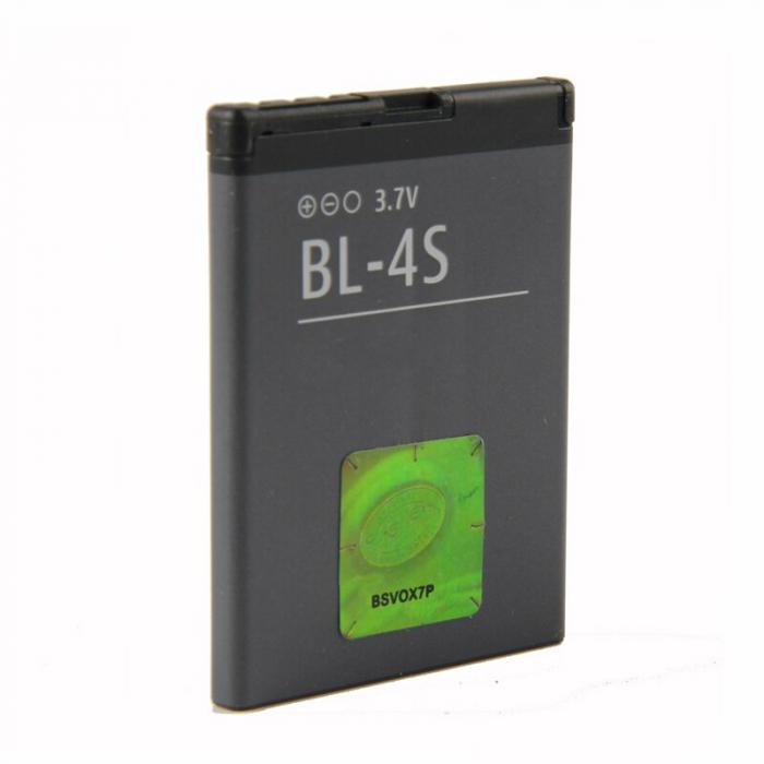 Acumulator original Nokia BL-4S, bulk-big