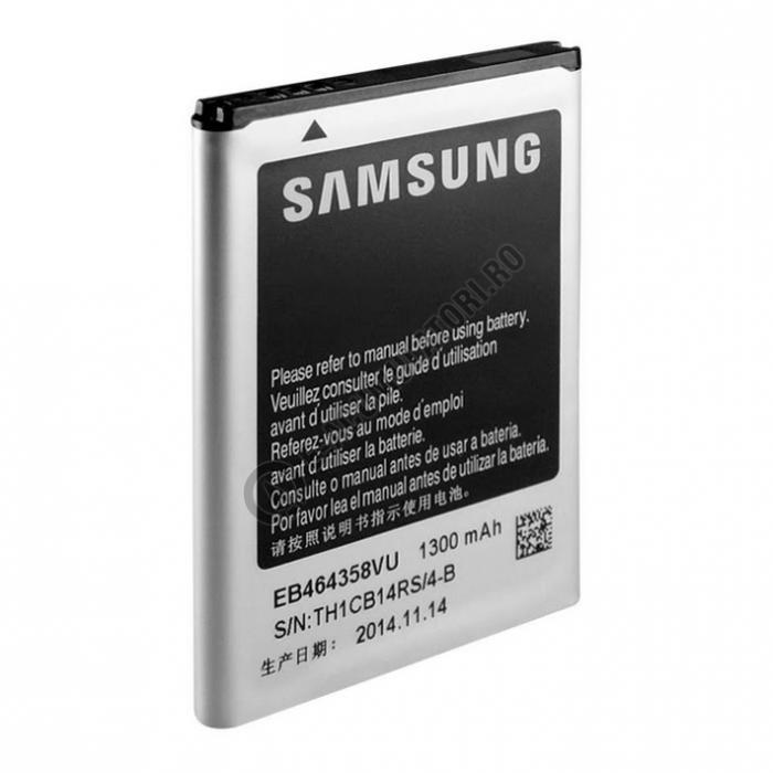 Acumulator Samsung EB464358V Original-big