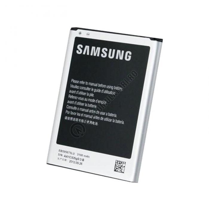 Acumulator Samsung EB595675LUCSTD Galaxy Note 2 N7100 - 3000 mAh-big