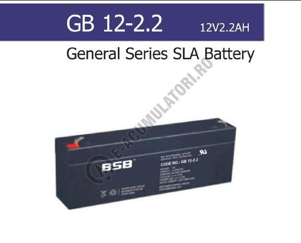 Acumulator VRLA BSB 12V 2.2 Ah cod GB12-2.2-big