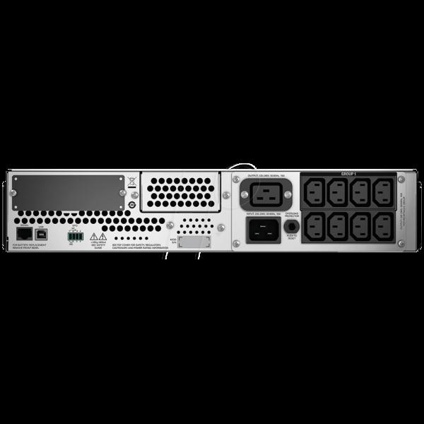 UPS APC Smart-UPS 2200VA LCD RM 2U 230V SMT2200RMI2U-big