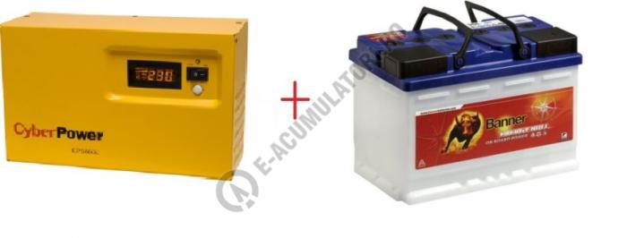 UPS pentru centrale termice Cyber Power CPS600E 600VA 420W cu baterie BANNER ENERGY 80AH-big