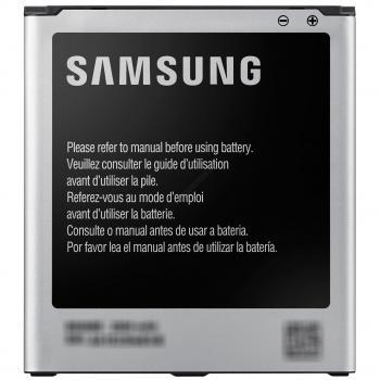 Acumulator Samsung EB-B600BEBECWW, 2600mAh, Galaxy S4 i9500/i95050