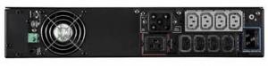 UPS Eaton 5PX 1500i RT2U Netpack 1500VA 1350W1