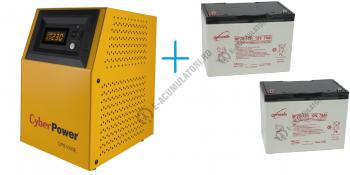 UPS pentru centrale termice Cyber Power CPS1000E 1000VA 700W cu 2 acumulatori VRLA Genesis NP75-12 75Ah0