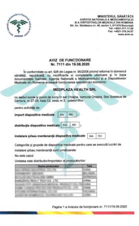 Test Rapid COVID-19 Antigen (kit 5 buc) [1]
