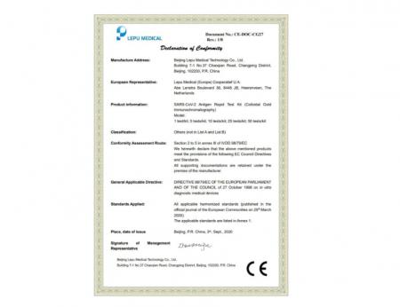 Teste rapide antigen COVID-19, Lepu Medical, set x 5 bucati, pentru uz profesional [1]
