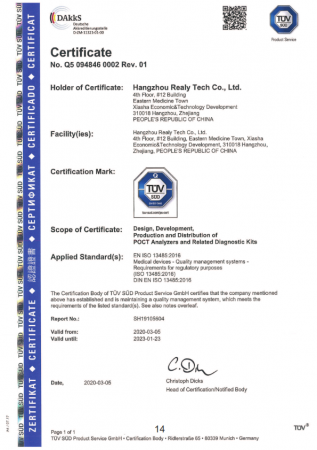 SET x 5 buc Kit Test Antigen Covid -19 rapid din saliva Realy Tech [7]