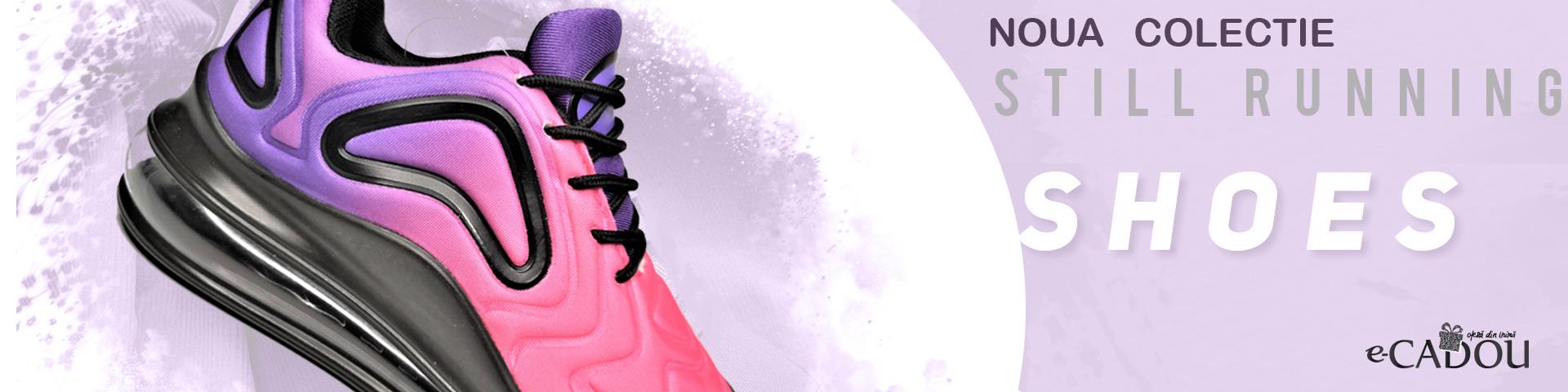 Transformă fiecare plimbare într-o plăcere cu noile modele de pantofi sport