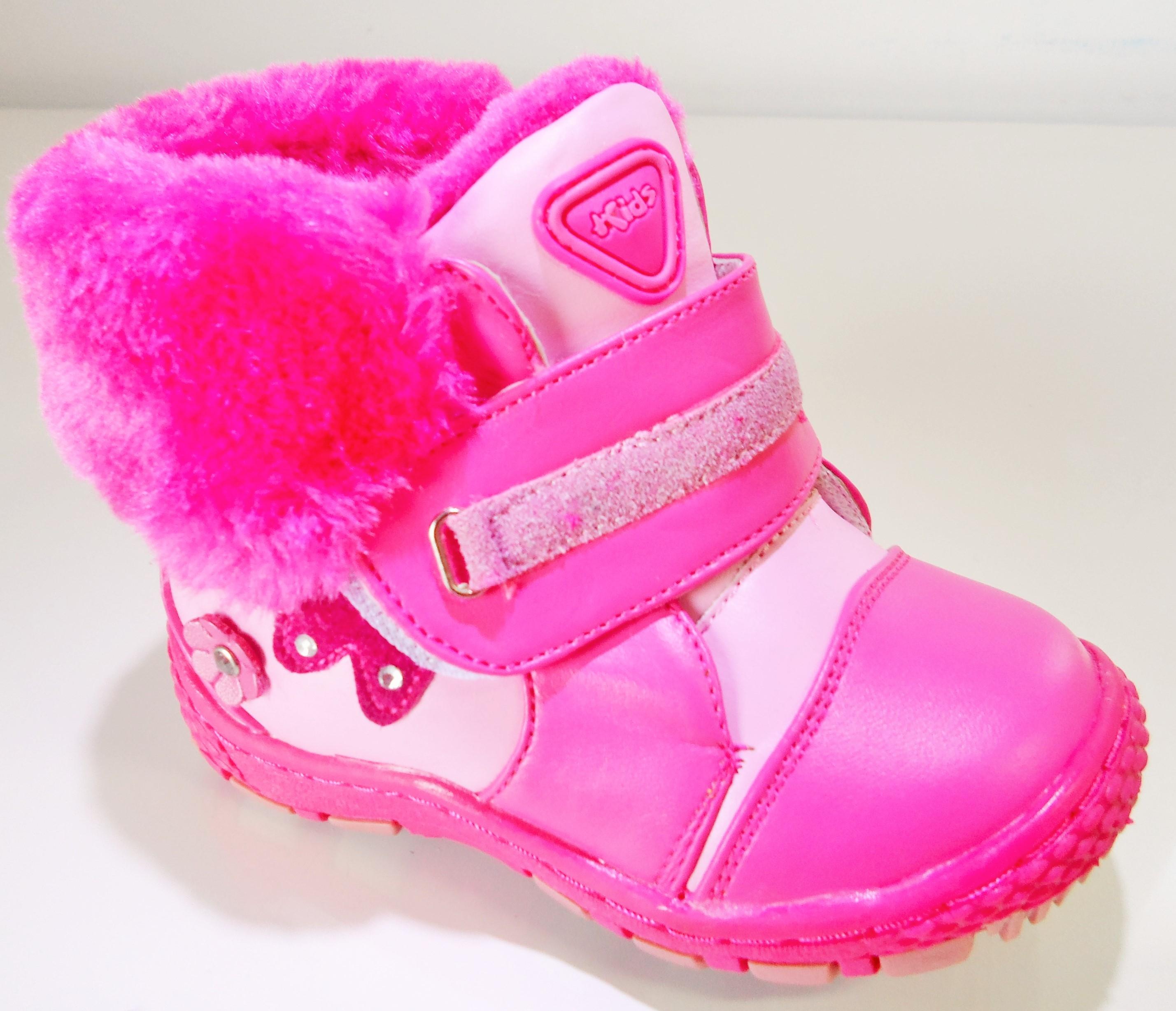 Ghete roz inchis cu blana fete marimi 22-27 blanite, inchidere cu scai si fermoar 0