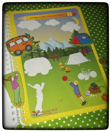 Minu Busy Book [7]