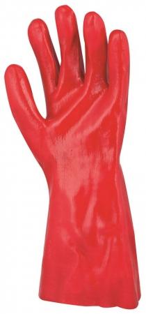 Manusi de protectie Ardon RAY, impregnata in PVC, 27 cm [1]