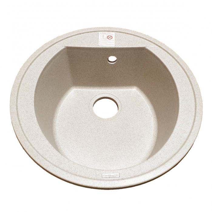 Chiuveta bucatarie rotunda granit CookingAid Naiky NK5110 Bej Pigmentat / Avena + accesorii montaj [13]