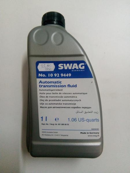 ULEI CUTIE AUTOMATA SWAG 1L 0