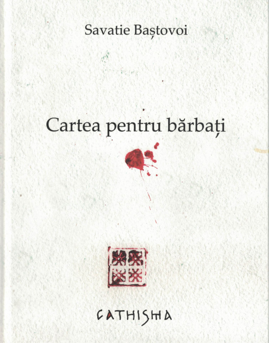 Pachet Cathisma cadou. 4 carti - Savatie Bastovoi [4]
