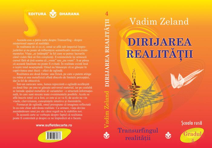 Dirijarea realitatii. Transurfingul realitatii. Gradul 4 - Vadim Zeland [1]