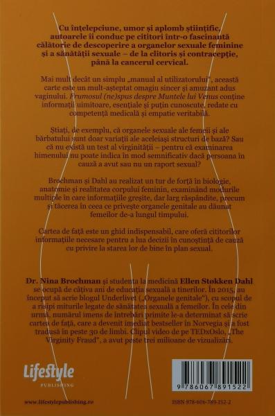 Frumosul nespus despre Muntele lui Venus - Nina Brochman, Ellen Stokken Dahl [1]
