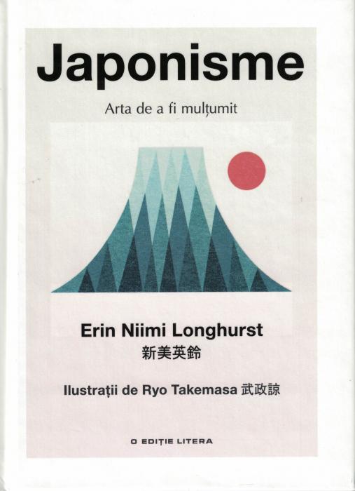 Japonisme. Arta de a fi multumit - Erin Niimi Longhurst [0]