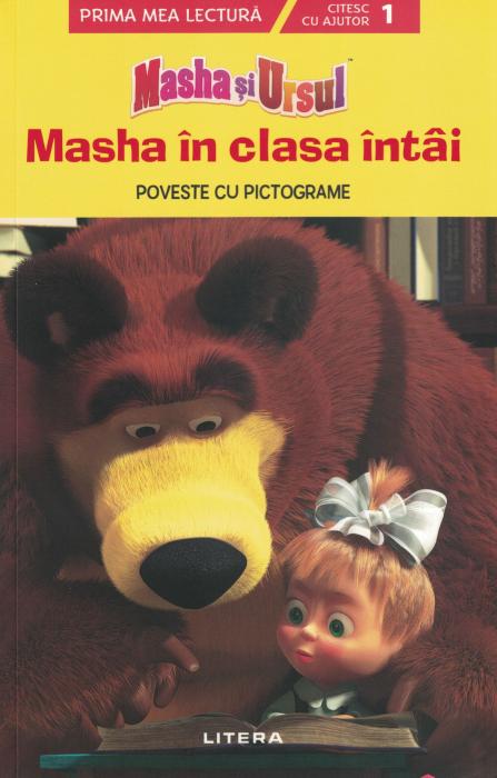 Masha si Ursul. Masha in clasa intai. Nivelul 1 [0]