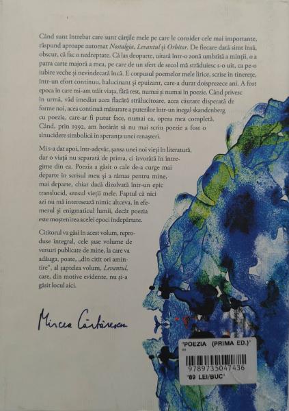 Poezia - Mircea Cartarescu [1]