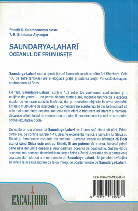 Saundarya Lahari. Oceanul de frumusete - Sri Samakara Bhagavatpada [1]