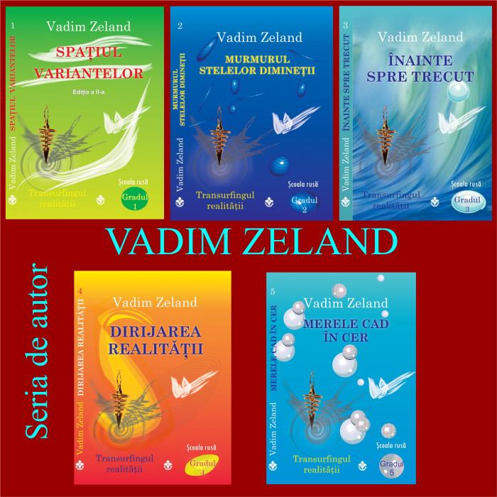 Vadim Zeland - Seria Transurfingul realitatii. Spatiul variantelor [0]